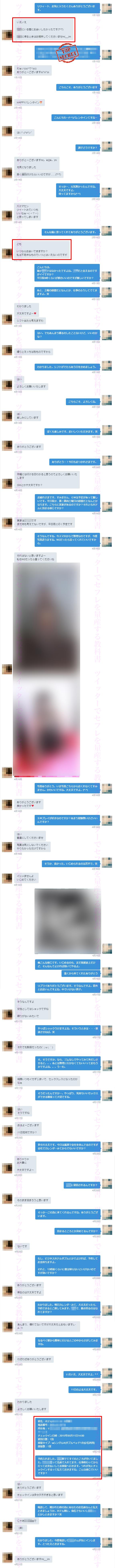 dm_jirei11