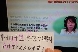 13 / 16 件   翔田千里パーフェクト教材