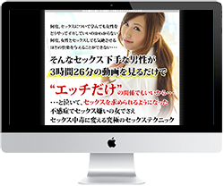 佐山愛&AV男優カズのセックステクニック