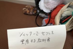 セックス小旅行!大阪から東京まで出てきた淫乱女性と銀座のホテルでセックスを楽しんで翌日は鎌倉デート!