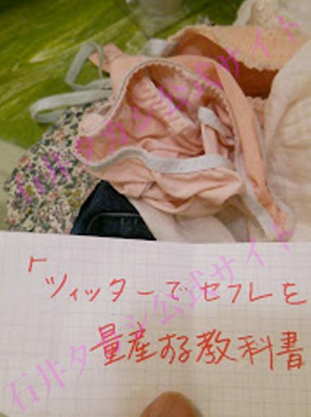 オジさんのチンポを処女で悩む大学2年生の処女マンコに挿入!