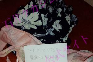 ラブホの前で待ち合わせ!石川から愛知までセックスするために来た20代後半のドスケベ女!