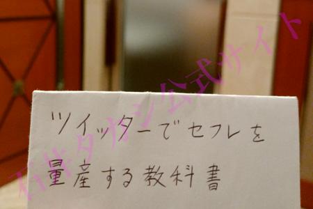 石井タカシ19