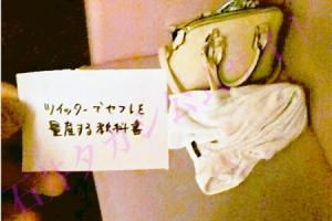 石井タカシ26