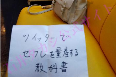 石井タカシ32