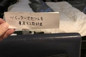 石井タカシ50