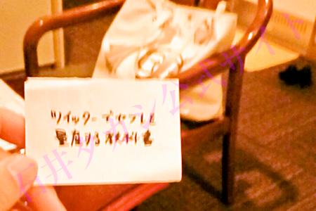 石井タカシ68