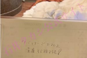 石井タカシ89