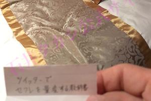 石井タカシ95