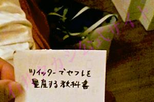 石井タカシ66